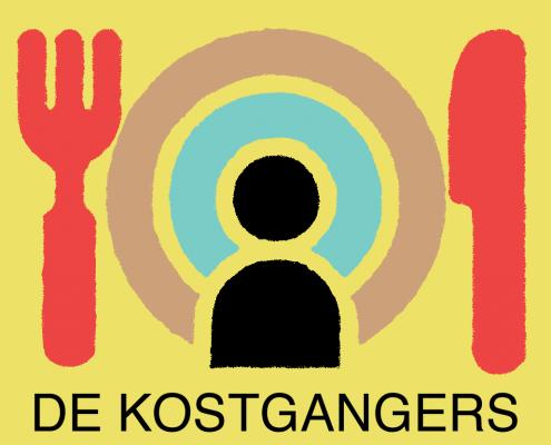 Logo_VB_12